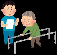 kaigo_rehabilitation